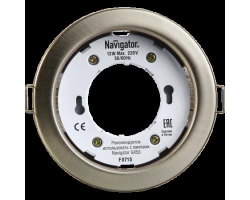 NGX-R1-004-GX53 (сатин-хром) свет-к Navigator