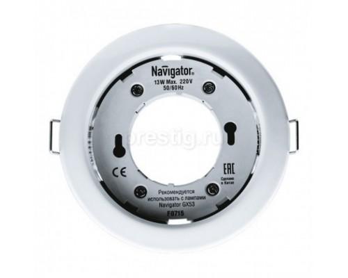 NGX-R1-001-GX53(Белый) свет-к Navigator
