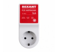 Реле напряжения Rexant 10-6045 Розетка